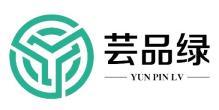 杭州芸品绿信息科技有限公司