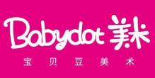 上海宝贝豆文化科技有限公司