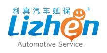 上海利真汽车服务咨询有限公司合肥分公司