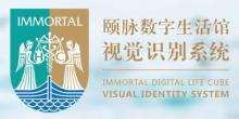 云南颐迈网络科技有限公司
