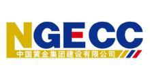 中科科林节能环保科技有限公司北京技术开发分公司