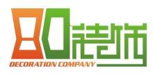 广州八零装饰工程有限公司