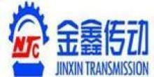 南京金鑫传动设备有限公司