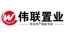北京伟业联行商业管理有限公司