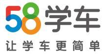 北京逸生活技术服务有限公司