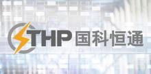 北京国科恒通科技股份有限公司