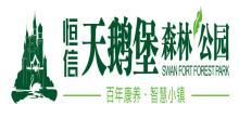 贵州赤水恒信置业有限公司重庆分公司