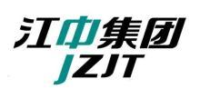 江西江中制药(集团)有限责任公司