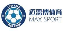 北京迈思博体育文化发展有限公司