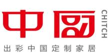 深圳市中厨厨柜有限公司