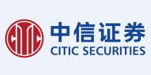 中信证券股份有限公司德阳庐山南路证券营业部