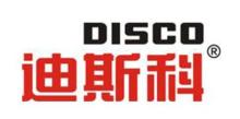 迪斯科化工集团股份有限公司