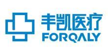 旺恺医疗科技(上海)有限公司