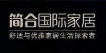 上海简合实业发展有限公司