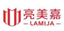 亮美嘉(中国)灯饰连锁机构