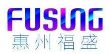 惠州福盛创新电子技术有限公司