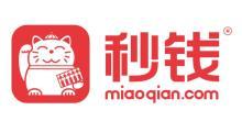 秒钱(北京)信息服务有限公司