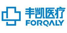 丰凯医疗器械(上海)有限公司