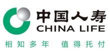 中国人寿财产险广州分公司