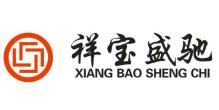 北京祥宝盛驰投资管理有限公司