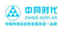深圳时代在线网络教育科技有限公司