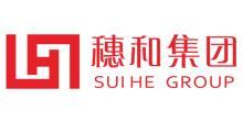 广州新机场穗和建设开发有限公司