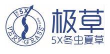 青海春天(证券代码:600381)