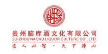 贵州脑库酒文化有限公司