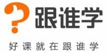 北京百家互联科技有限公司深圳分公司