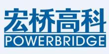 珠海宏桥高科技有限公司