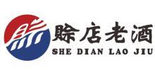 河南赊店商业有限公司