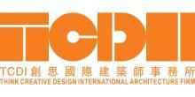 广州创与思建筑设计顾问有限公司