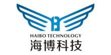 海博科技发展有限公司