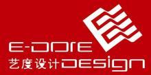 广州艺度空间设计有限公司