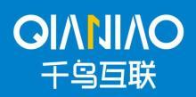 广州千鸟电商科技有限公司