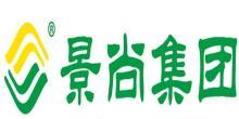 景尚旅业集团