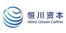 上海恒川资产管理有限公司