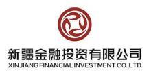 新疆金融投资有限公司
