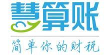 绍兴慧捷商务信息咨询有限公司