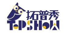 重庆拓普秀展览有限责任公司