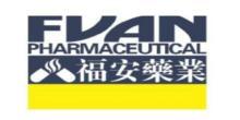 福安药业集团重庆礼邦药物开发有限公司