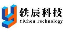 苏州轶辰信息科技有限公司