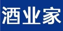北京酒家世纪传媒技术有限公司