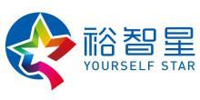 深圳前海裕智星文化創意有限公司