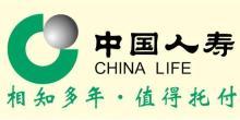 中国人寿保险股份有限公司重庆市永川区支公司