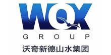 北京沃奇新德山水实业有限公司