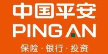 中国平安人寿保险股份有限公司上海电话销售中心