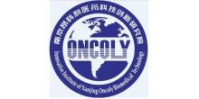 南京昂科利医药科技创新研究院有限公司