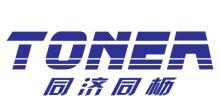 重庆同济同枥信息技术有限公司