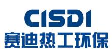 重庆赛迪热工环保工程技术有限公司